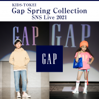 『Gap Spring Collection SNS Live 2021』ランウェイモデル大募集!
